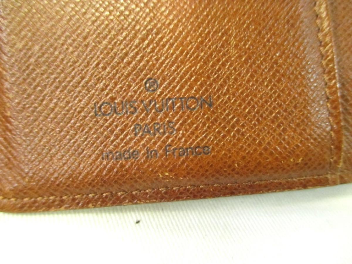 fbda181b06 Louis Vuitton Monogram Viennois Bifold Kisslock Wallet - Luxurylana ...